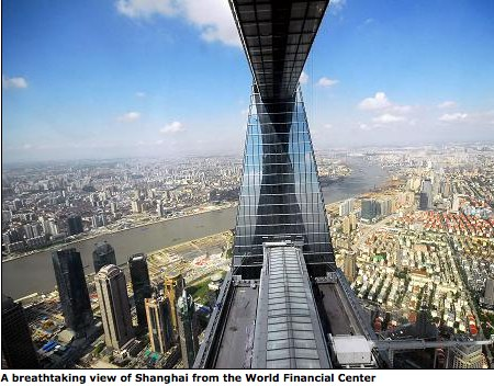 492 meter Shanghai skyscraper opens to public on Saturday.jpg