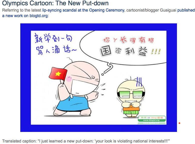 China Digital Times » Olympics Cartoon_ The New Put-down.jpg