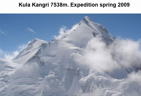 Kula Kangri 7538m. Expedition spring-1.jpg
