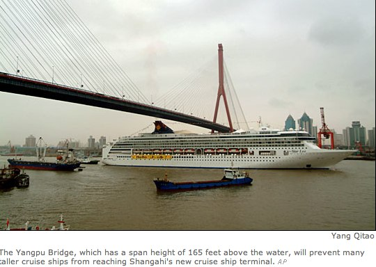 NPR _ Image _ Cruise ship under Yangpu Bridge.jpg