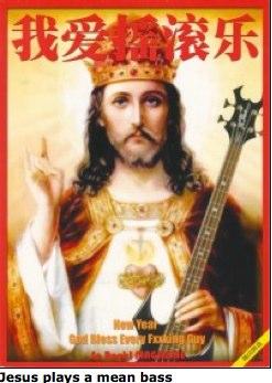 So Rock Jesus for 2009 - Mozilla Firefox 3.1 Beta 2.jpg